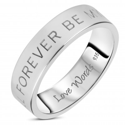 Love Words Jewellery - Ring You Will Forever Be My Always